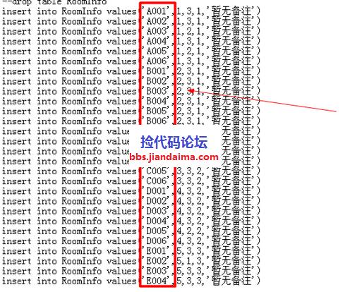 [.Net] 自己写的一套酒店管理系统,献上完整版源码。 专业源码分享  QQ截图20160113125328.png